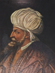 Photo of Bayezid II