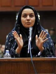 Photo of Reyhaneh Jabbari