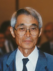 Photo of Hirotugu Akaike