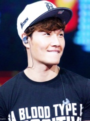 Photo of Kim Jong-kook