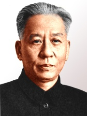 Photo of Liu Shaoqi