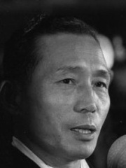 Photo of Park Chung-hee