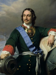 Photo of Peter the Great