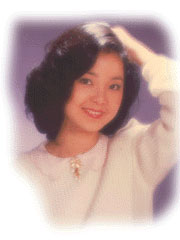 Photo of Teresa Teng