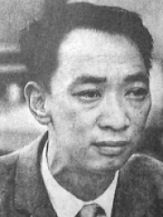 Photo of Nguyễn Ngọc Loan
