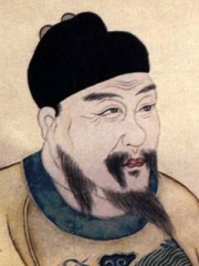 Photo of Zhu Yujian