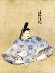 Photo of Emperor Go-Horikawa