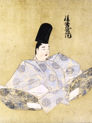 Photo of Emperor Go-Saga