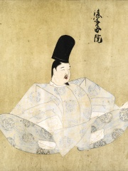 Photo of Emperor Go-Uda