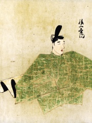 Photo of Emperor Go-Nijō