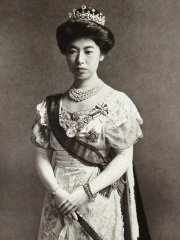 Photo of Empress Teimei