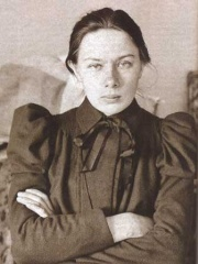 Photo of Nadezhda Krupskaya