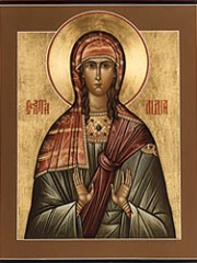 Photo of Lydia of Thyatira