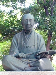 Photo of Chikamatsu Monzaemon