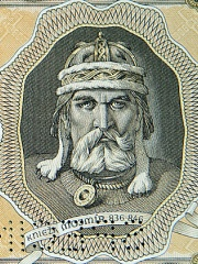 Photo of Mojmir I of Moravia