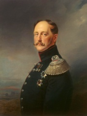 Photo of Nicholas I of Russia