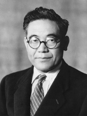 Photo of Kiichiro Toyoda