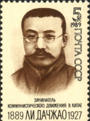 Photo of Li Dazhao