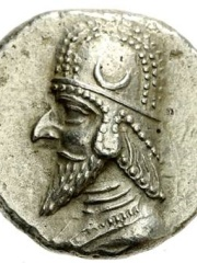 Photo of Darius II