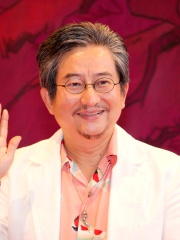 Photo of Go Nagai
