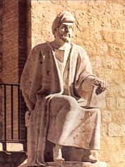Photo of Averroes