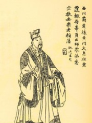 Photo of Liu Shan