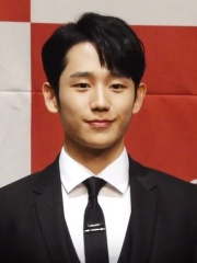 Photo of Jung Hae-in