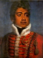 Photo of Kamehameha II