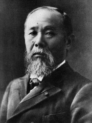 Photo of Itō Hirobumi