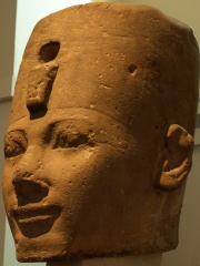 Photo of Thutmose I