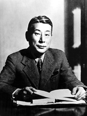 Photo of Chiune Sugihara