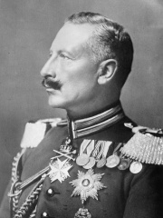 Photo of Wilhelm II, German Emperor