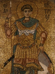 Photo of Demetrius of Thessaloniki