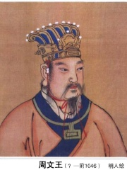 Photo of King Wen of Zhou