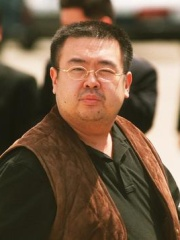 Photo of Kim Jong-nam