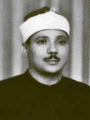 Photo of Abdul Basit 'Abd us-Samad