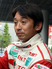 Photo of Ukyo Katayama