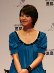 Photo of Maki Horikita