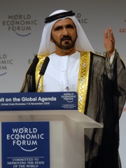 Photo of Mohammed bin Rashid Al Maktoum