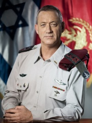 Photo of Benny Gantz