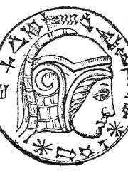 Photo of Nebuchadnezzar II