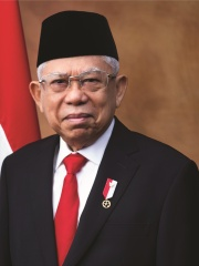 Photo of Ma'ruf Amin