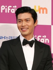 Photo of Hyun Bin