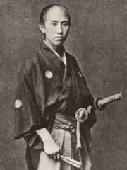 Photo of Okita Sōji