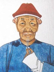Photo of Pu Songling