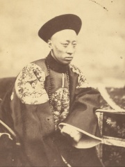 Photo of Prince Gong