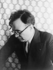Photo of Carlos Chávez