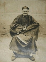 Photo of Li Ching-Yuen