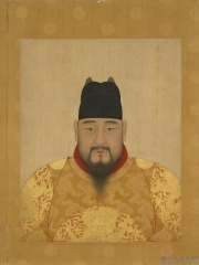 Photo of Emperor Yingzong of Ming