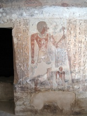 Photo of Ahmose, son of Ebana